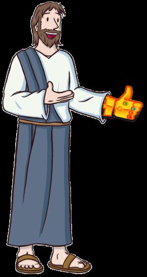 Jesus Gauntlet